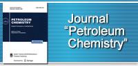 Журнал Нефтехимия